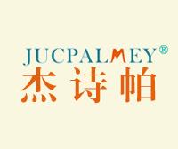 杰诗帕-JUCPALMEY