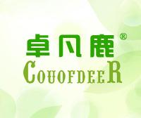 卓凡鹿-COUOFDEER