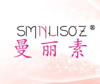 曼丽素-SMNLISOZ