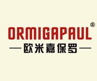 欧米嘉保罗-ORMIGAPAUL