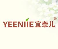 宜奈儿-YEENIIE