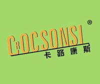 卡路康斯-CROCSONSI