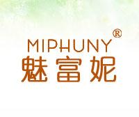 魅富妮-MIPHUNY
