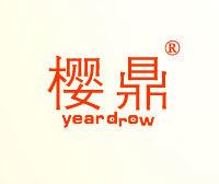 櫻鼎-YEARDROW