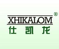 仕凯龙-XHIKALOM