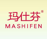 玛仕芬-MASHIFEN