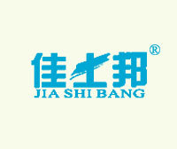 佳士邦-JIASHIBANG