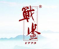 战鉴-1773