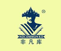 非凡库-NOCOMMONKO