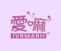 爱嘛-IVRMARH