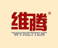 維騰-WYAETTEN