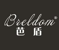 芭盾-BRELDOM