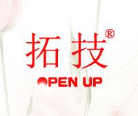 拓技-OPENUP