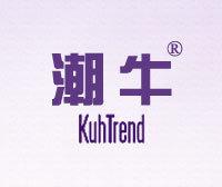 潮牛-KUHTREND