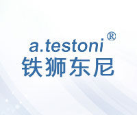 铁狮东尼-A.TESTONI