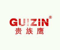 貴族鷹-GUIZIN