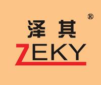 泽其-ZEKY