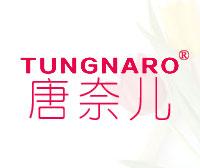 唐奈儿-TUNGNARO