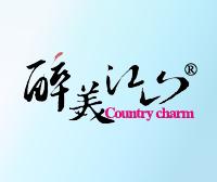 醉美江山-COUNTRY CHARM