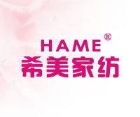 希美家紡-HAME