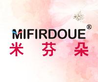 米芬朵-MIFIRDOUE