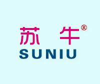 蘇牛-SUNIU