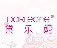 黛乐妮-DAIRLEOINE