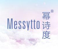 冪詩度-MESSYTTO