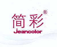 簡彩-JEANCOLOR