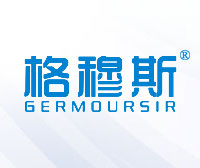 格穆斯-GERMOURSIR