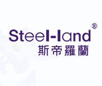 斯帝罗兰-STEELLAND