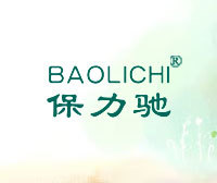 保力馳-BAOLICHI