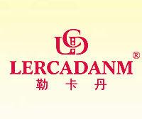 勒卡丹-LERCADANMUCD