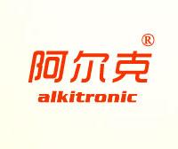 阿尔克-ALKITRONIC