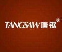唐鋸-TANGSAW