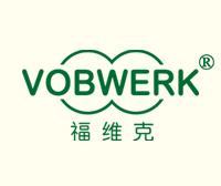 福维克-VOBWERK