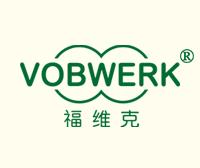 福維克-VOBWERK