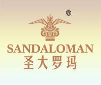 圣大罗玛-SANDALOMAN