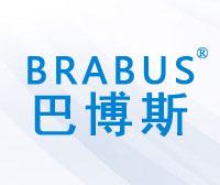 巴博斯-BRABUS