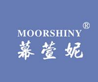 幕萱妮-MOORSHINY