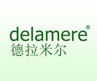 德拉米尔-DELAMERE