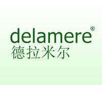 德拉米爾-DELAMERE