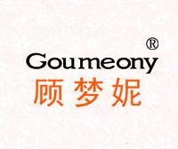 顾梦妮-GOUMEONY