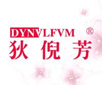 狄倪芳-DYNVLFVM