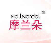 摩兰朵-MALLNARDOL