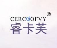 睿卡芙-CERCCOFVY