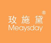 玫施黛-MEAYSDAY