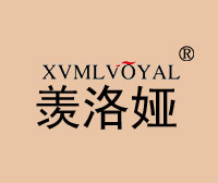 羡洛娅-XVMLVOYAL