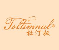 杜汀奴-TOLTIMNUL