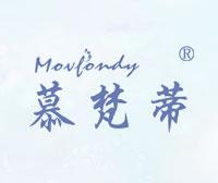 慕梵蒂-MOVFONDY